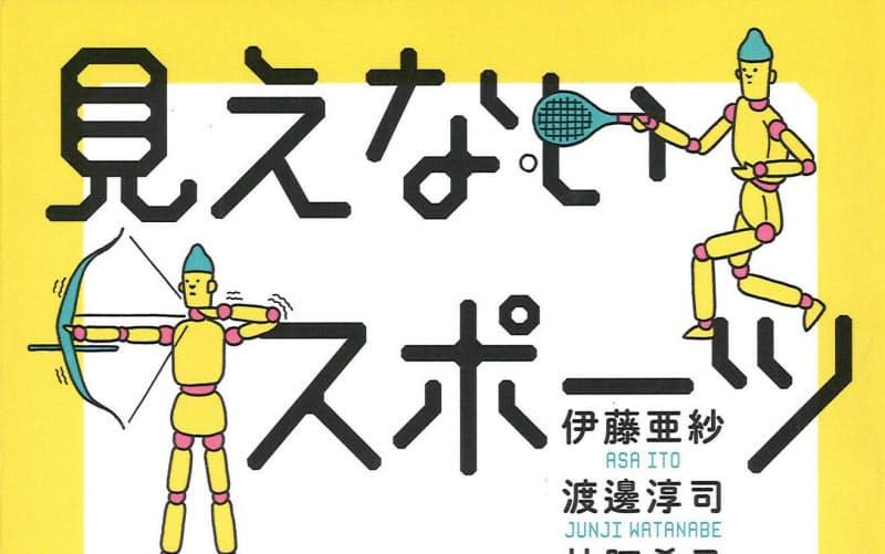 (晶文社・2000円)