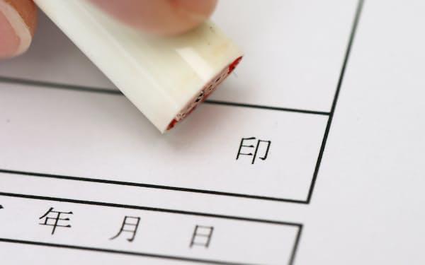 菅政権は政策の目玉として、押印や書面の廃止など行政のデジタル化を掲げる