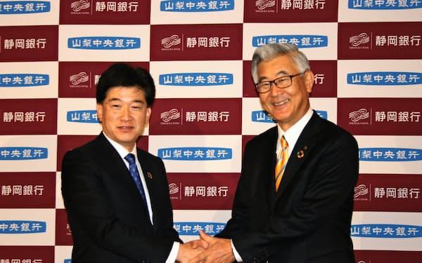 包括業務提携について発表した静岡銀行の柴田久頭取(左)と山梨中央銀行の関光良頭取(28日、東京・千代田のパレスホテル東京)