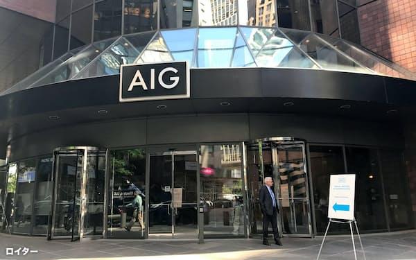 AIGは生保事業を切り離すことで、長年約束してきた業績改善が不可能だと認める格好になった=ロイター