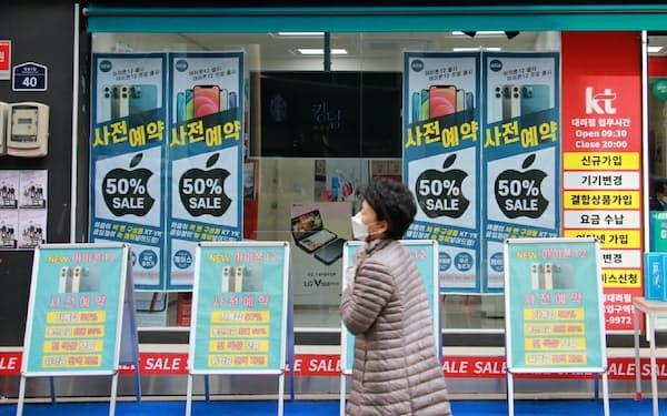 ソウル市中心部の携帯電話販売店