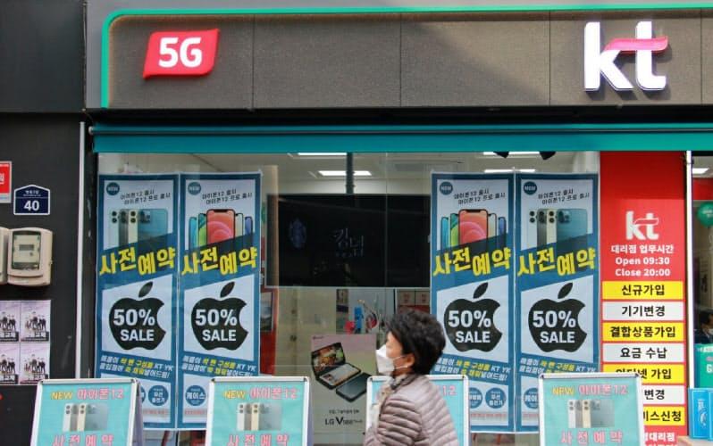 韓国で「5G」離れ 56万人がLTE回帰