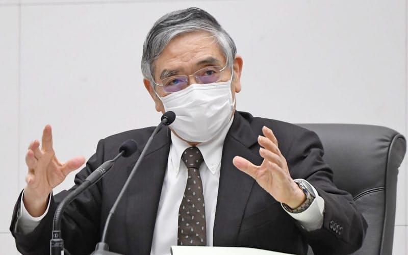 経済先行き「下振れリスク大きい」 黒田総裁