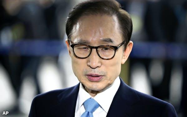 韓国の李明博元大統領は近く収監される=AP