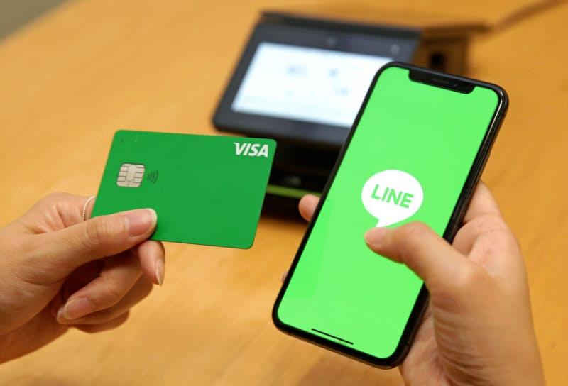 LINEペイがタッチ決済 スマホとカード連携加速