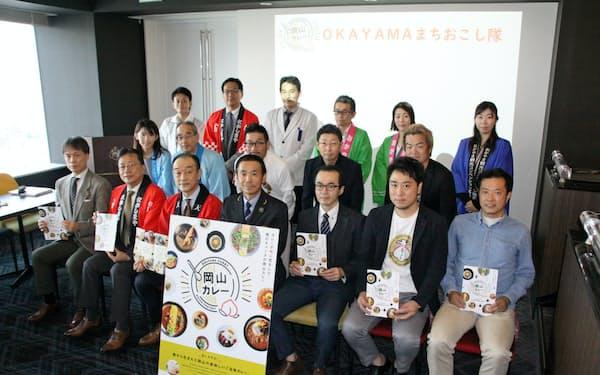 天満屋や岡山高島屋、JR西日本など14の企業・団体が参加する(29日、岡山市)