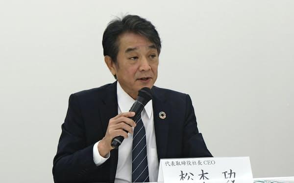 ロームの松本社長は現在の市況について「楽観できないが、足元では改善傾向にある」と話した(29日、京都市)