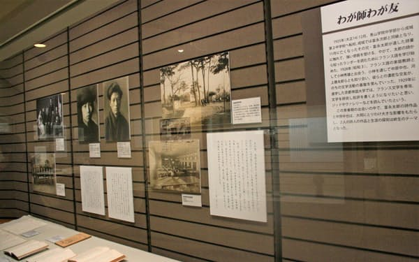 「わが師わが友」のコーナーでは小林秀雄、中原中也らとの交遊が紹介されている