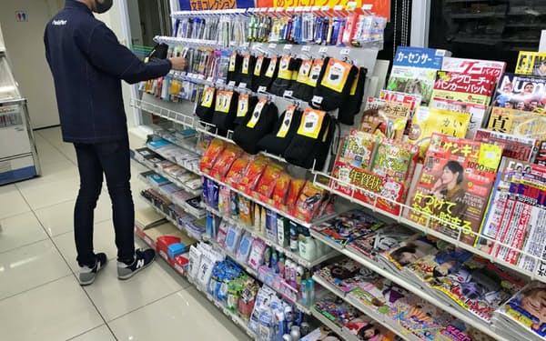 全国約1万6千店で雑誌売り場を縮小する