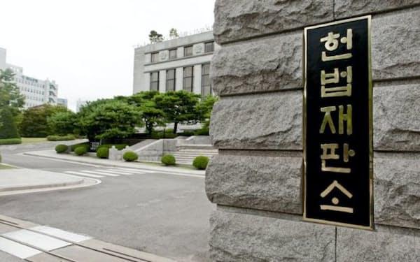 韓国の憲法裁判所(アジア法制度研究会のホームページより)