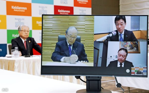 西村経財相(モニター右上)が経済3団体と開いたオンラインの意見交換会。左奥は経団連の古賀信行審議員会議長(30日午前、東京都千代田区)=共同