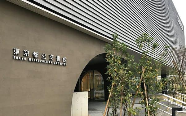 東京都は4月から重要文書を後世に残す歴史公文書制度を開始した(国分寺市の都公文書館)