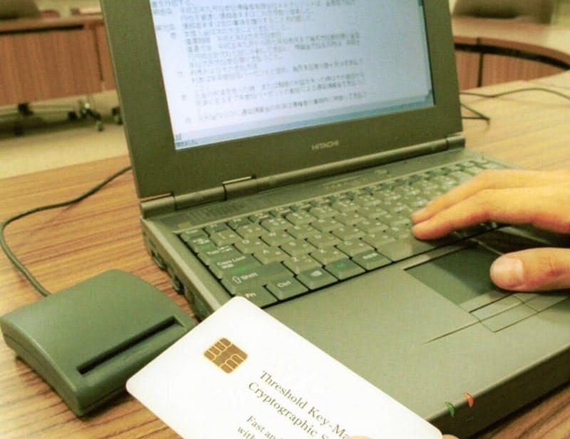 ICカードを使った電子署名