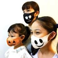 イオンリテールはマスクでの仮装を提案する
