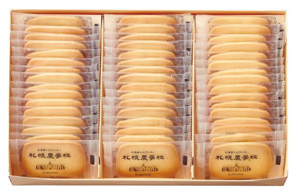 きのとやの洋菓子など、約50社の商品を事業者がまとめて買い取り輸出する