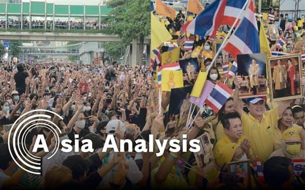 タイでは学生主体の反体制派(左)と王室護持を叫ぶ体制派によるデモの応酬になっている