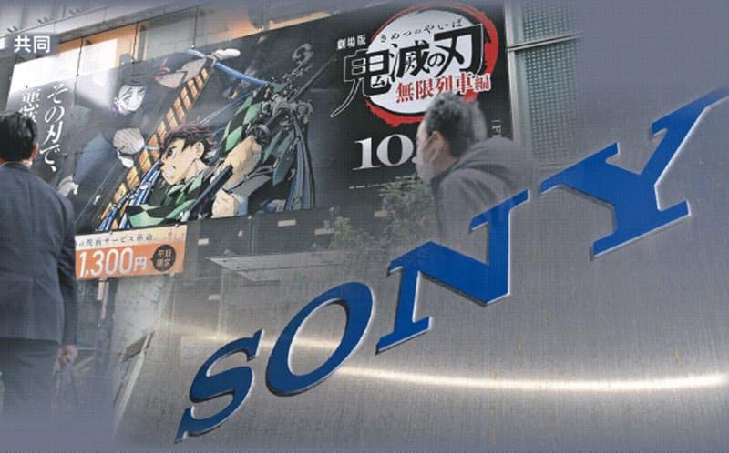 ソニー、米アニメ配信会社買収へ協議 AT&Tと交渉権
