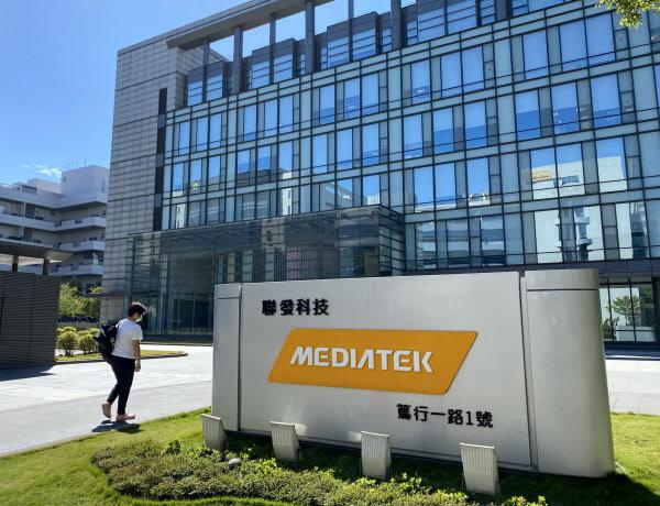 ファーウェイからの駆け込み受注などが膨らみメディアテックは大幅増益となった(10月、新竹市)