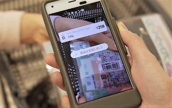 イオンリテールの「レジゴー」。スマホでバーコードを読み取って買い物できる