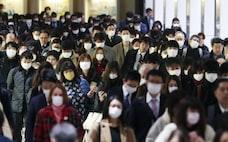 日本企業、コロナ危機を再出発の契機に 日本の論点2021
