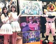 式典にはHKT48のメンバーや福岡ソフトバンクホークスのマスコットらが参加した(福岡市)