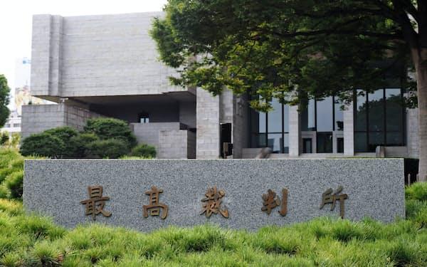 大阪医科薬科大とメトロコマース訴訟で、最高裁は非正規従業員への賞与や退職金の不支給を不合理ではないと判断した