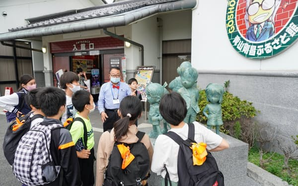 10月12日には「青山剛昌ふるさと館」を神戸市の小学校6年生が修学旅行で訪れた(鳥取県北栄町)