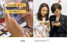 中国ネット消費、新リーダーはSNSの素人「ご意見番」