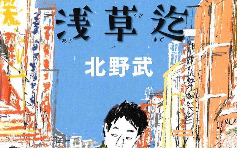 (河出書房新社・1300円)