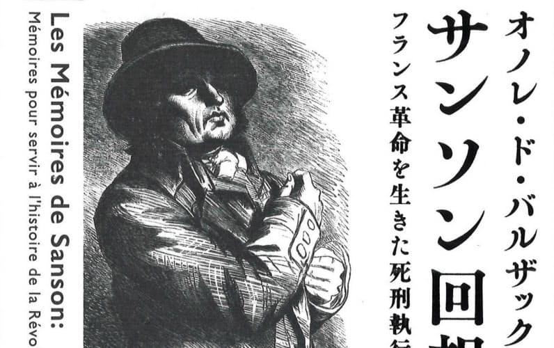 (国書刊行会・2400円)