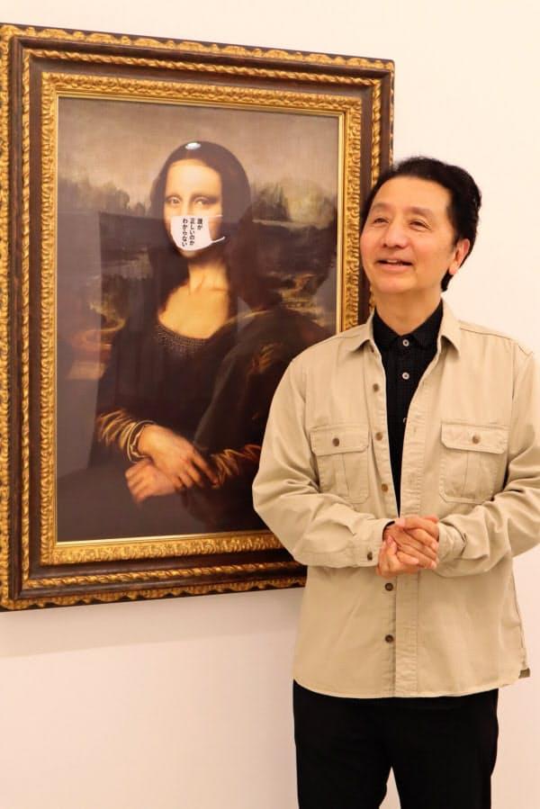 「マスクをつけられたモナリザ1(誰が正しいのかわからない)」と森村泰昌(大阪市のモリムラ@ミュージアム)
