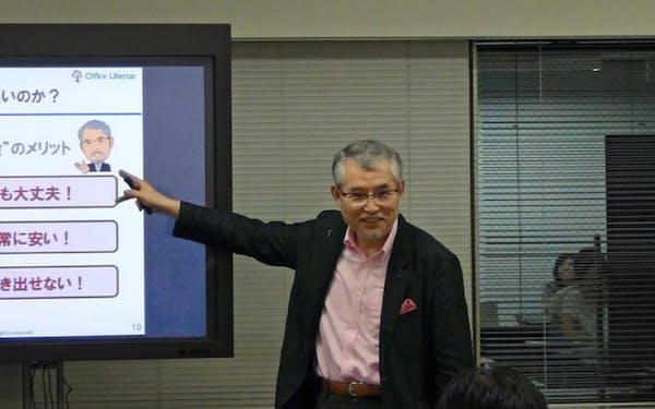 2013年、起業してほどないころの大江英樹氏