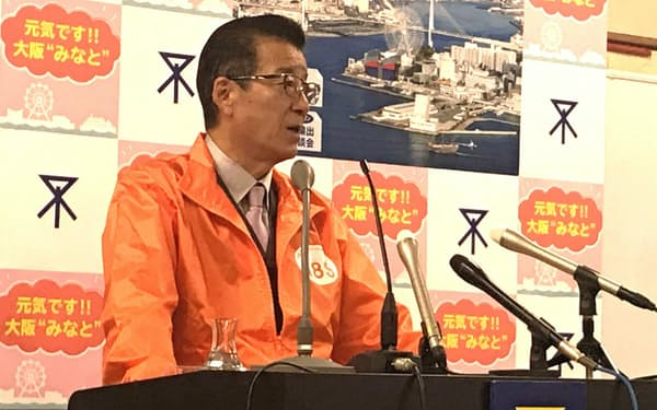 記者会見する松井一郎大阪市長(5日、大阪市役所)