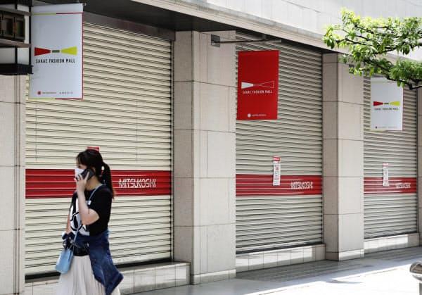 5月、緊急事態宣言下で休業した名古屋市中区の百貨店