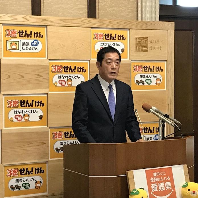 愛媛 県 新型 コロナ ウイルス 感染 者 速報