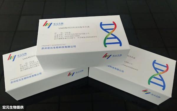 自宅で手軽にできる泌尿器がん検査キット「UroCAD」(宏元生物提供)