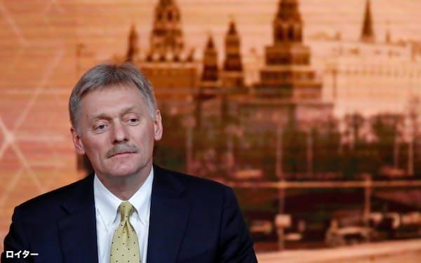 ロシアのペスコフ大統領報道官(2019年、モスクワ)=ロイター
