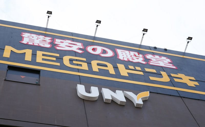 ドンキ前社長を本格捜査へ、株不正推奨の疑い 東京地検