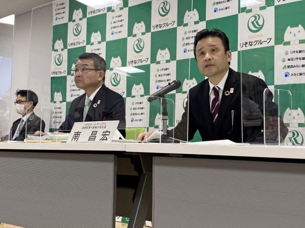 記者会見で関西みらいの完全子会社化を発表する、りそなホールディングスの南昌宏社長(右)
