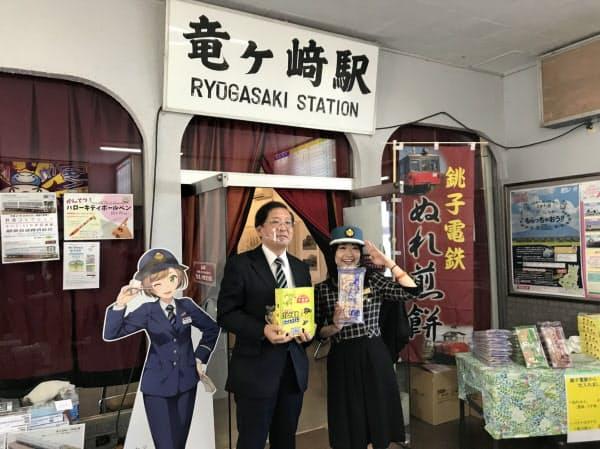 「電車を止めるな!」上映会には銚子電鉄の竹本社長も登場(10月31日、龍ケ崎市)