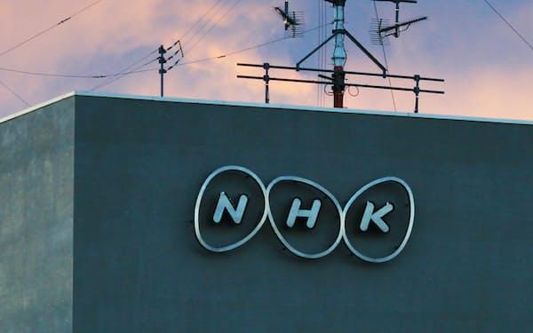 NHKはネット事業の強化に意欲をみせる