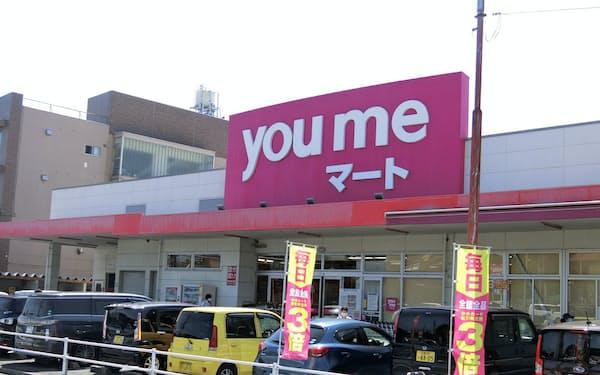 広島市のゆめマート