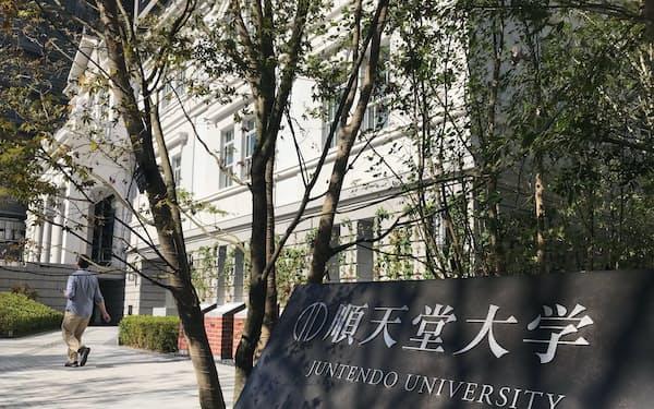 順天堂大学は次世代医療での起業のエコシステムづくりを目指し、企業や地元自治体などと連携する