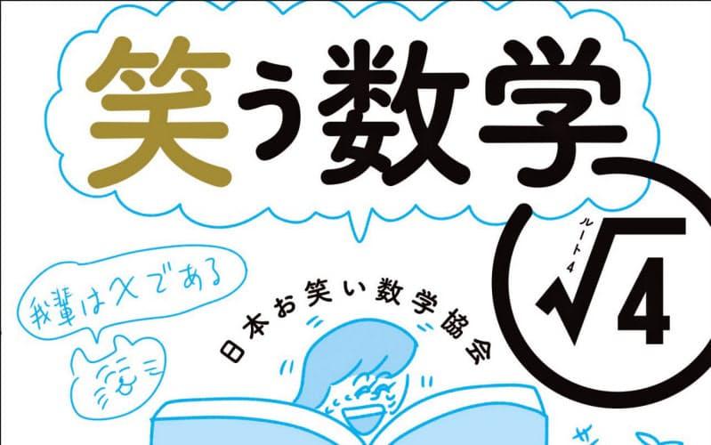 (KADOKAWA・1300円)