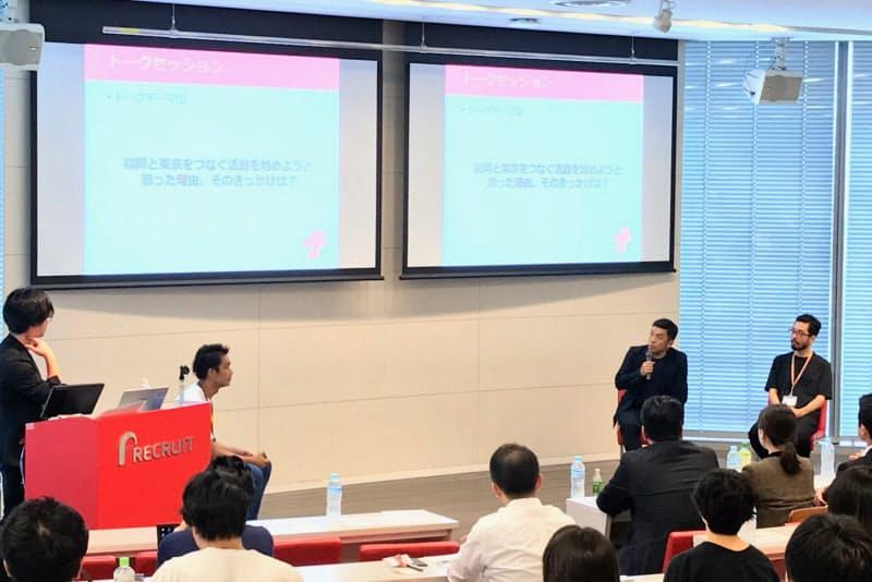 リクルートキャリアが東京で開催した「ふるさと副業」イベント(2018年に撮影)