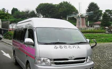 前橋市のデマンドバスなどにスイカを使えば割引運賃で利用できる