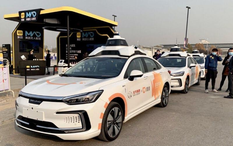 滴滴出行は自動運転技術の開発を進める(北京)