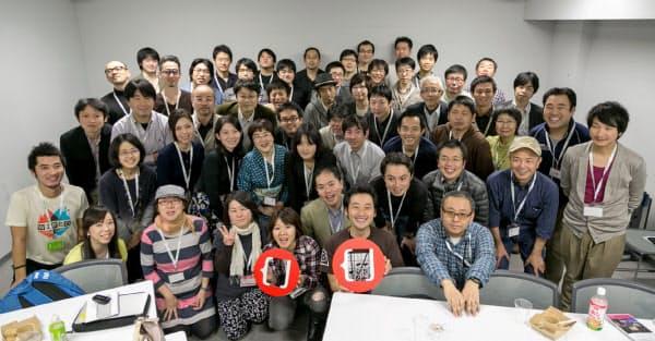 テックで社会をよくする――。同じ志を持つ仲間を集め、2013年10月にコード・フォー・ジャパンを設立した