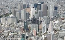日本経済4つのハードル 日本の論点2021