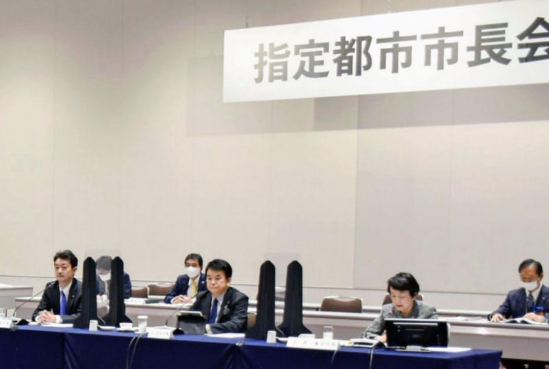特別自治市構想を議論した指定都市市長会議(5日、横浜市)